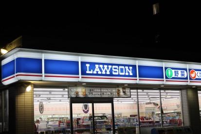 Insegna Lawson